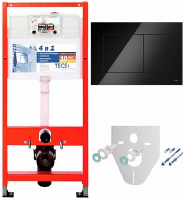 TECE Комплект для установки подвесного унитаза: пластиковая панель смываTECEnow, черная глянцевая